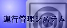 unkou_logo