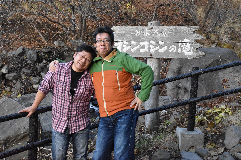 途中、オシンコシンの滝に立ち寄りました。 社内で噂の二人組・・・・